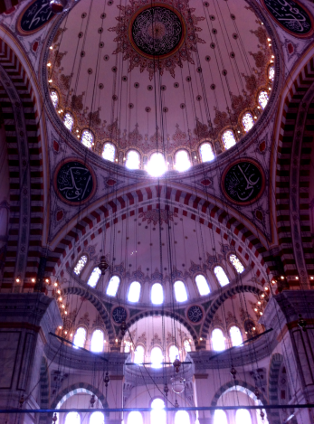 Sultan Fatih mosque
